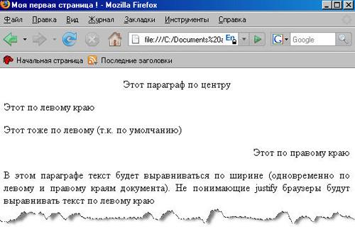 форматирование абзацев