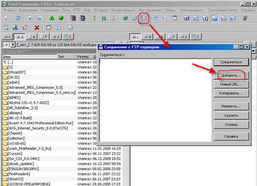 На какой хостинг залить картинку что бы цвета не изменились поднять vpn сервер 2008