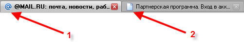 файл favicon.ico
